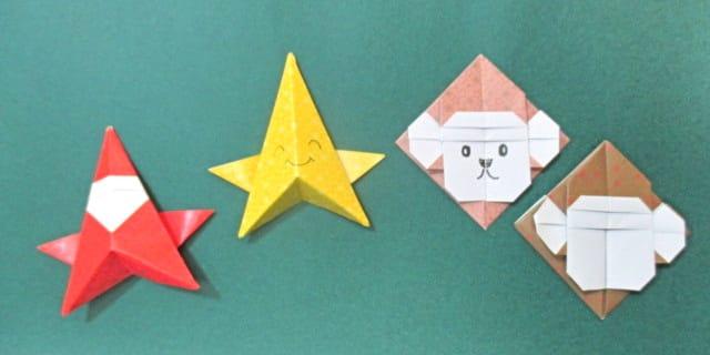 簡単 折り紙 折り紙 11月 : blog.goo.ne.jp