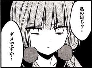 Manga_time_kr_carat_2014_07_p062
