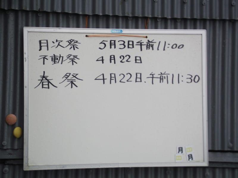 Dscf5318