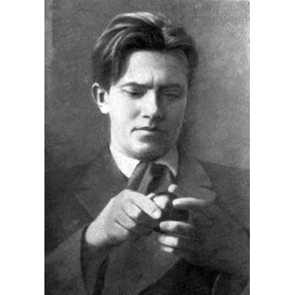 ウラジーミル・マヤコフスキーの画像 p1_9