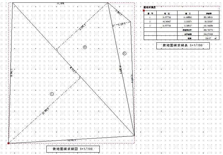 「求積図」の画像検索結果