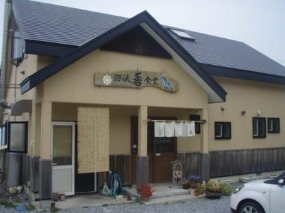 海峡食堂善(東通村) - 東北パラダイス ブログ ログイン ランダム ロボットのメディア始まりま