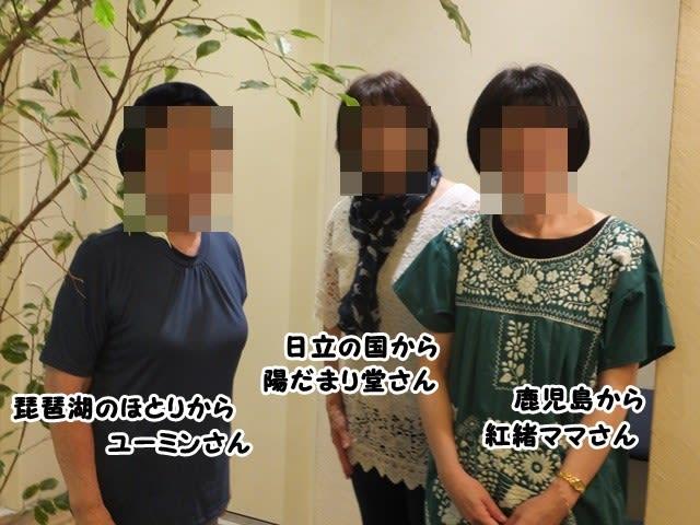 大阪ミニオフ会~♪