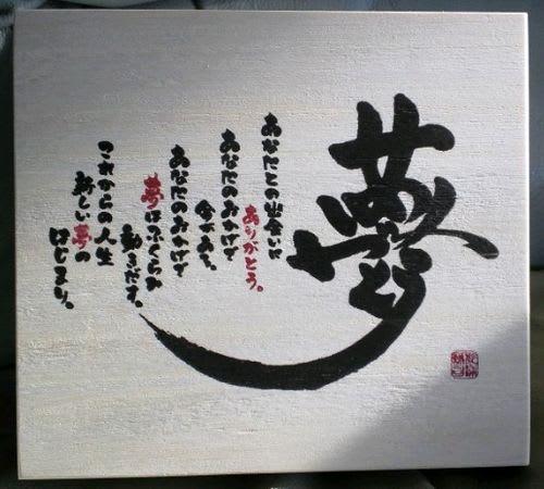 ありがとう (テレビドラマ)の画像 p1_31