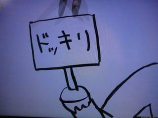 http://blogimg.goo.ne.jp/user_image/23/b4/22a053437783af959b2c54fe86cae068.jpg