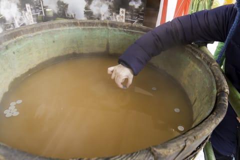 西宮神社献湯式