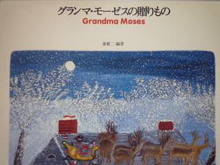 グランマ・モーゼスの画像 p1_19