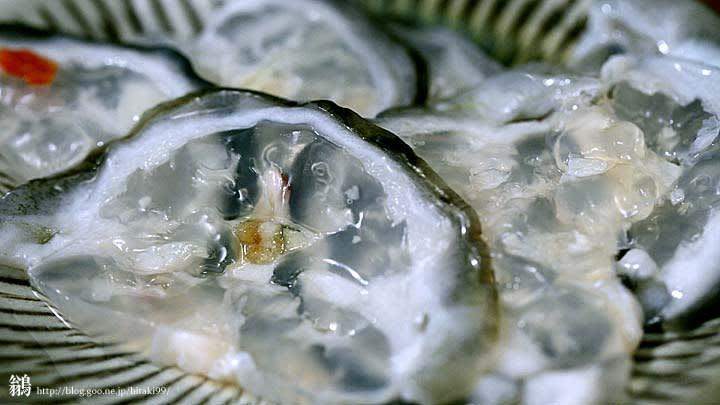 氷頭なますの画像 p1_23