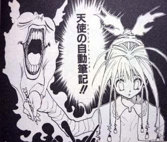 http://blogimg.goo.ne.jp/user_image/23/f5/425c73bdfc12fce0019c373308127af0.jpg