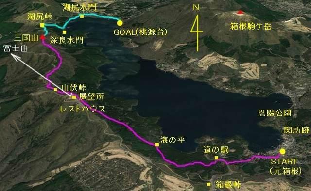 箱根外輪山マップ