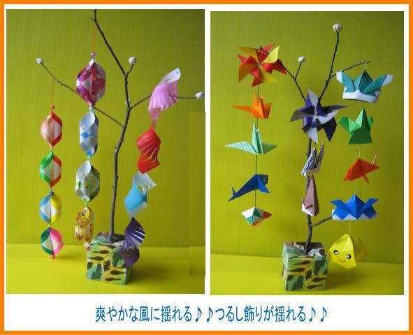 すべての折り紙 長方形 折り紙 鶴 : Weblog - 折紙・遊・楽・館