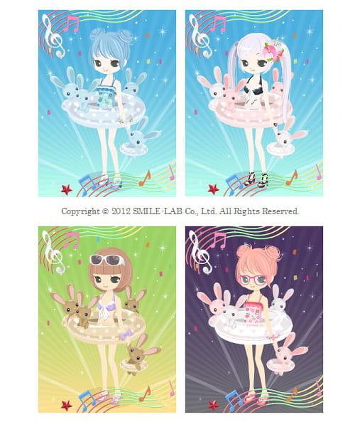 ニコッとタウン 2012年7月限定6 うさぎづくし♪キュートなうきわ ~So Many Cute Rabbits!~