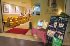 【西新宿】インド式炒カリーのグリーンエッグCurryをいただきました