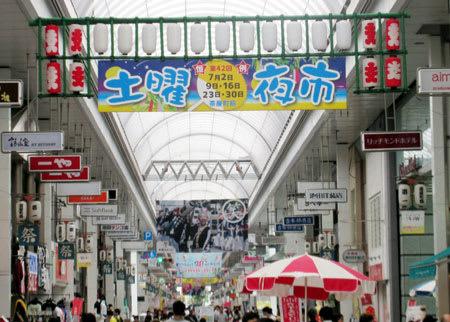 こんぶろ-高知の酒屋ブログ-