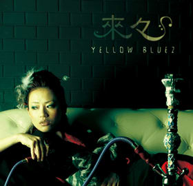 來々「Yellow Bluez」Limited by INFRTONT RECORD