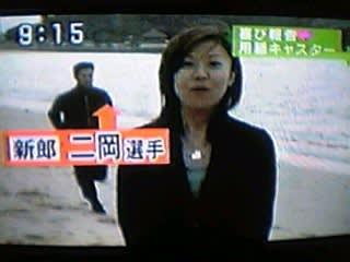 二岡智宏の画像 p1_32