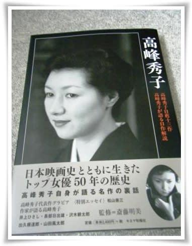 沢村貞子 - Sadako Sawamura - JapaneseClass.jpJapanes