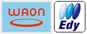 電子マネーWaon「ワオン」とEdy「エディ」が使える出張整体アロマリラクゼーションサロン