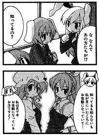http://blogimg.goo.ne.jp/user_image/24/f3/78b0b841a479dcf740dcb48a705d63cb.jpg