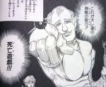 http://blogimg.goo.ne.jp/user_image/24/f8/16b638884c0e569de34f641d40d75a60.jpg