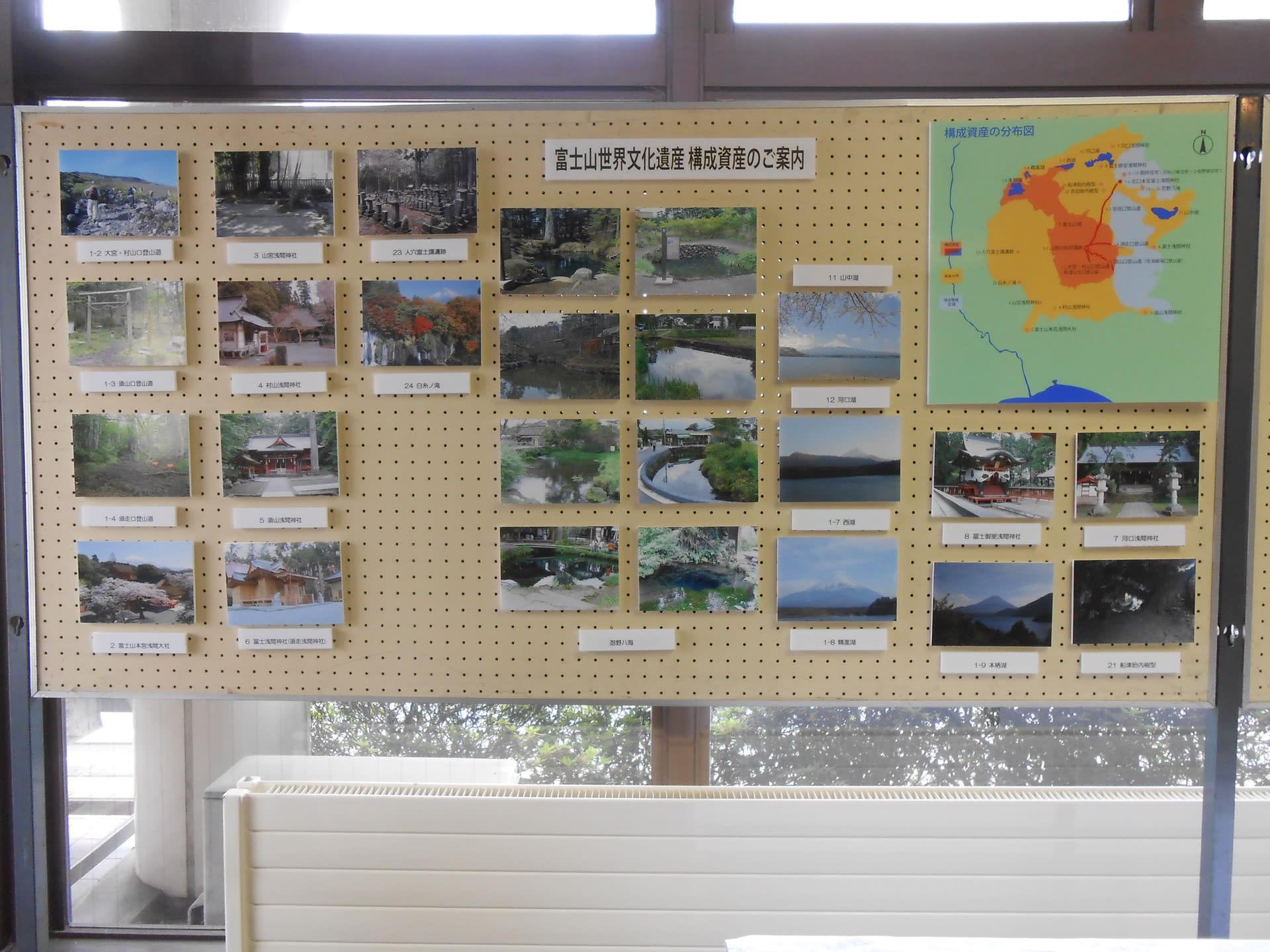 国際記念物遺跡会議の画像 p1_14