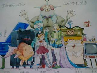 名倉靖博の画像 p1_3
