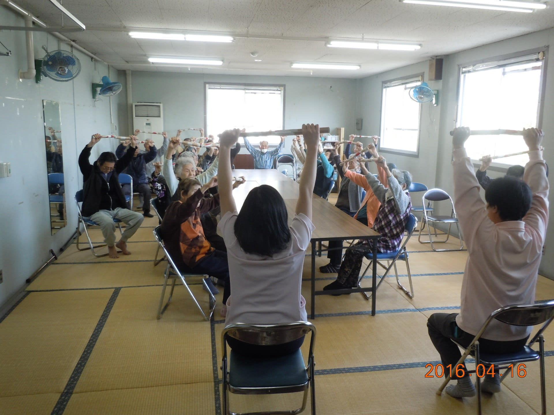 機能訓練教室