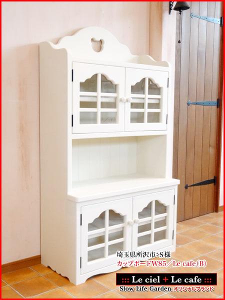ホワイトカントリー家具・カップボード・食器棚