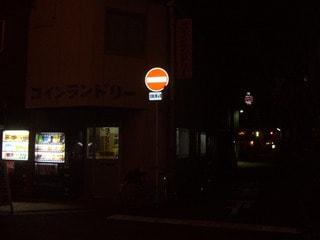 鳶田刑場跡地(その2)
