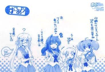 http://blogimg.goo.ne.jp/user_image/25/31/f5ddca2cf4234fb7635103944be05812.jpg