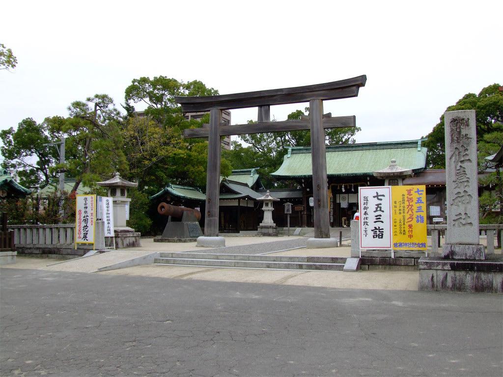 九州神社紀行-ブログ