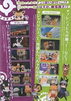 http://blogimg.goo.ne.jp/user_image/25/63/b87af1220970b9b850e888d41471b03c.jpg?random=826ba5526eecc90b172dd32f6b70d01f