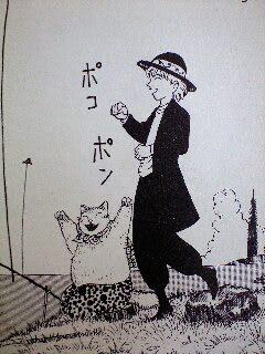 アタゴオルは猫の森 1』 - メラ...