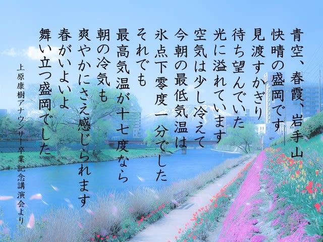 上原康樹の画像 p1_4