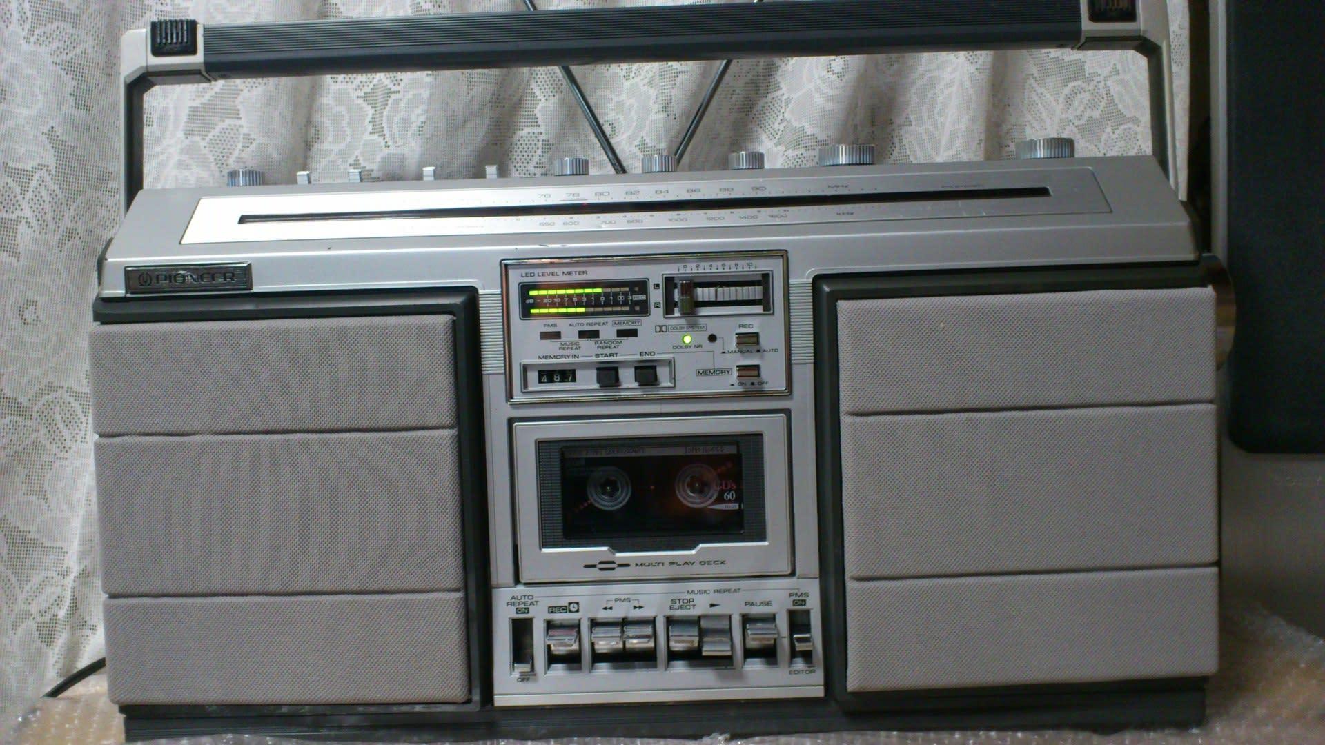 Pioneer vsx 1021 k manual ebook photos of onkyo stereo repair array uncategorized u2013 field ftp space rh lohang tk fandeluxe Choice Image