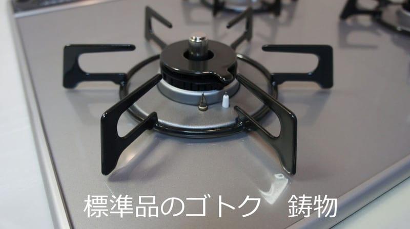 20130318_stove40