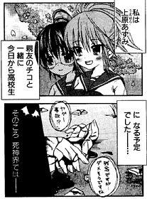 http://blogimg.goo.ne.jp/user_image/25/c0/1ad81a8dd975fabdc85f6450883aaa89.jpg