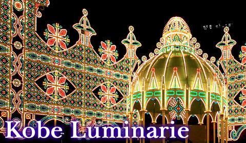 Luminarie2012