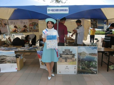 """We participated in """"the 16th Kobe Love Port, Minato festival """""""