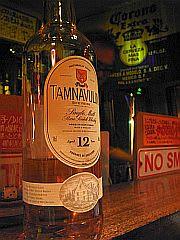 タムナヴーリン・ボトル