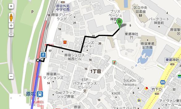 東京都 > 渋谷区 - 日本郵便
