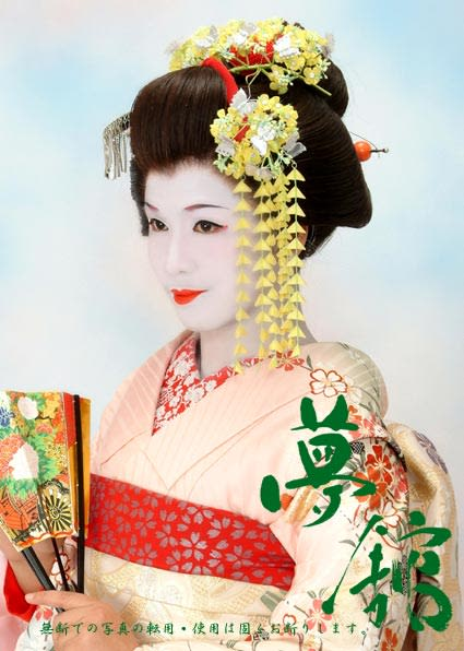 Fo kyoto we also think of geisha and maiko aside from the beautiful
