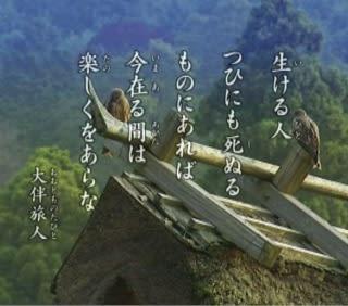 野狐禅 (フォークバンド)の画像 p1_6