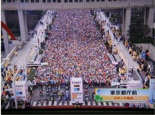 東京マラソン2011 スタート!! ...