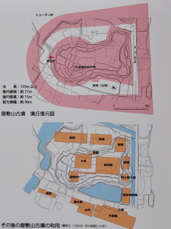 新庄城址図