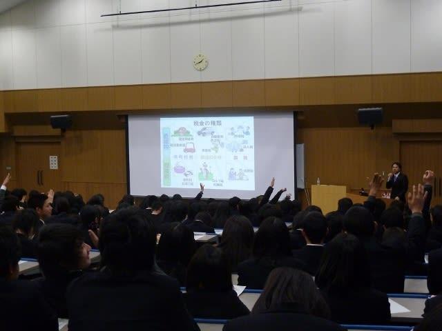尼崎市(武庫之荘)の税理士・行政書士 笠原会計事務所のブログ