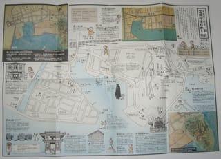 古地図と巡る笠岡今はむかし物語2