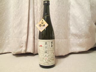 http://blogimg.goo.ne.jp/user_image/26/44/c38540404818787bb9c7cb5ca5474056.jpg