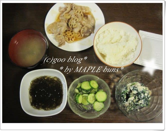 11/9レンコンと豚肉炒め - めぇぷる館