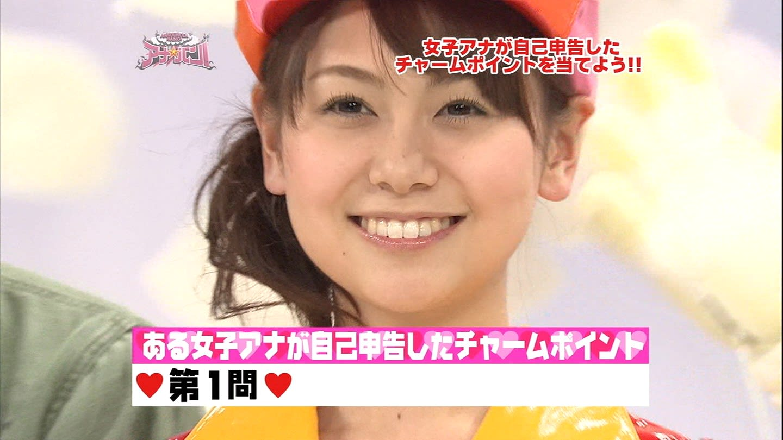 画像 : 山中章子アナの画像・写...